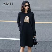 Amii Повседневное Для женщин минималистское платье 2017 Свободные сращивания Вышивка женский Платья для женщин