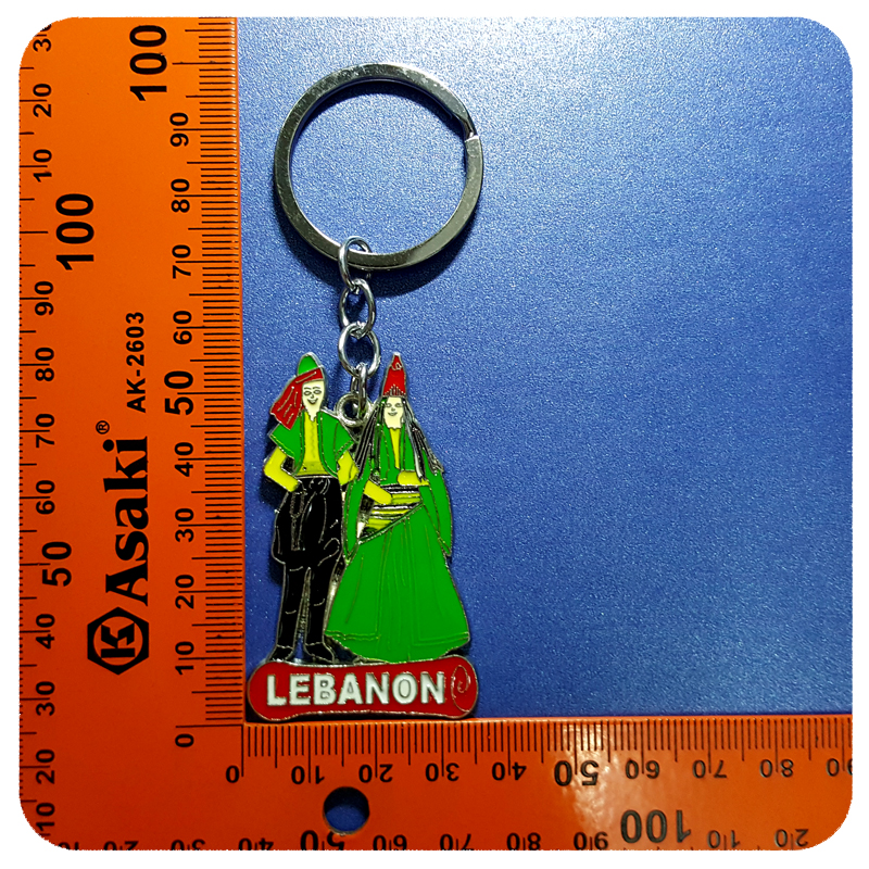 State Theme Gift quot Lebanon quot Key Chain Souvenir to the Tourists in Key Chains from Jewelry amp Accessories