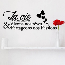 Classic sentence Wall Sticker Wall Decal Sticker Home Decor For Kids Rooms Diy Home Decoration Wall Decal adesivo de parede цена