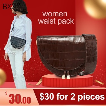 supper seabob 2018 new fashion women clothing half circle coverd pu leather trendy one shoulder shell bags WC63701