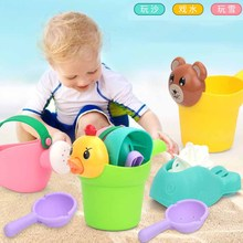 Baby Bath Toys Ducklings Bear Children  Four-Piece Beach Educational Rubber Duck