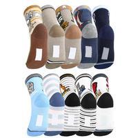 Vbiger 10 пар большой Обувь для мальчиков хлопковые носки эластичные носки с мультяшным рисунком Soft Crew Носки для девочек Теплые ботильоны хлопк...