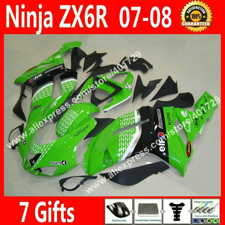 ABS plastic for Kawasaki ZX6R fairings 2007 2008 zx 636 07 08 colorful bodywork fairing kits 7 gift BH28