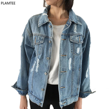 Harajuku BF Wind Jean Jackets New Spring Women Denim Coats 2017 Loose Long Sleeved Female Jacket Large Size Chaquetas Mujer
