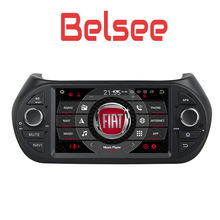 Belsee Car Radio Multimedia Player Android 8.0 DVD GPS Navigation Stereo for Fiat Fiorino Citroen Nemo Peugeot Bipper 2008-2015