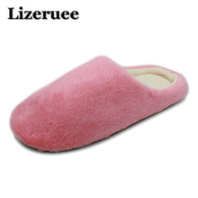 2017 Indoor House Slipper Soft Plush Cotton Cute Slippers Shoes Non-Slip Floor Home Furry Slippers Women Shoes For Bedroom Q35 lcizrong women brown bear plush home slippers non slip large size family animal slipper woman indoor shoes house slippers
