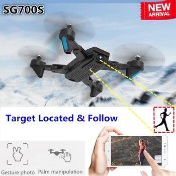 SG700-S RC Drone WiFi FPV RC Quadcopter Follow Me Drone with Camera 1080P RC Helicopter Drones With Camera HD dron VS X12 XS812 drone s9