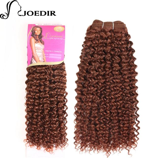 Joedir Pre Colored Afro Kinky Curly Human Hair Bundles 1pc Brown