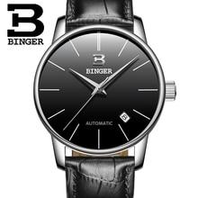 Suiza BINGER relojes hombres luxury brand Relogio masculino acero Inoxidable resistente al agua relojes de Pulsera Mecánicos B-5005M-4