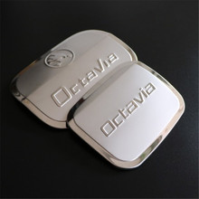 For Octavia 2005 2017 A5 A7 Stainless Steel Gas Tank Cover Fuel Tank Cap Auto Gas