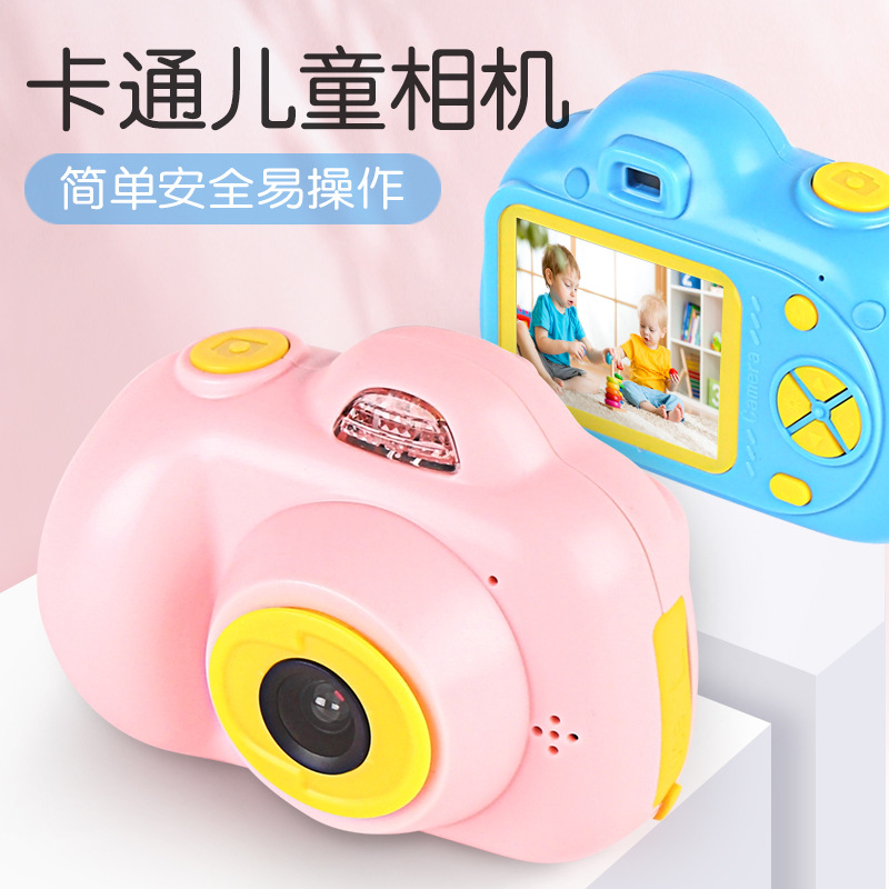 Children's mini digital camera toy Small SLR double camera lens photography camera toy Christmas Children's holiday gifts toy