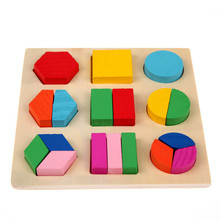 Wooden Mathematics Toy Puzzle Children Learning Toys Early Childhood Education Game For Childrens Shape Recognition