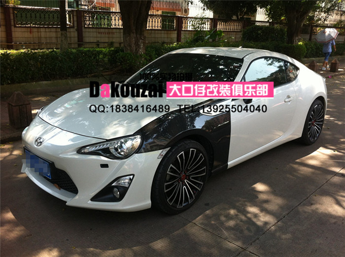 Fit for  TOYOTA GT86 Subaru BRZ OEM carbon fiber Leaf plate modified large surround Material: High Quality Carbon fiber Package: plate leaf plate carbon fiber plate carbon - title=