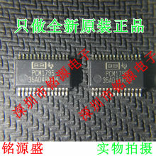 Free Shipping PCM1795DBR PCM1795DB PCM1795 SSOP28(China)