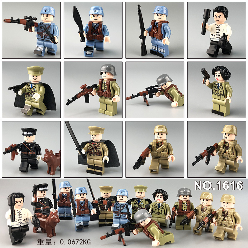 Gift gift many 1616 female military figures are ana seed toys blocks