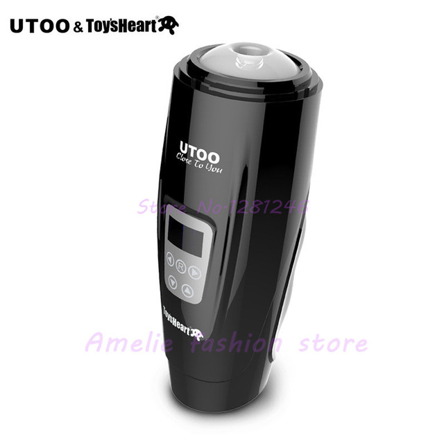 100% Original UTOO Hurricane Automatic Electric Male Masturbation cup masturbators automatic telescopic Adult sex toys for men