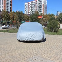 Universal Car Cover Full Waterproof Thicken Case For Car Sun Shade Snow Protection Dust proof Anti UV Scratch Resistant PEVA Cov