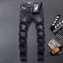 2017 Fashion Men Jeans Straight Fit Leisure Quality Cotton Biker Jeans Denim skinny jeans men,Original Dsel Brand Jeans,707-B