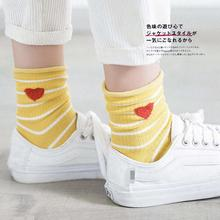 2018 Autumn New Cotton Striped Womens Socks Curling Red Hearts Cute Ladies Pile Pile Socks Japanese