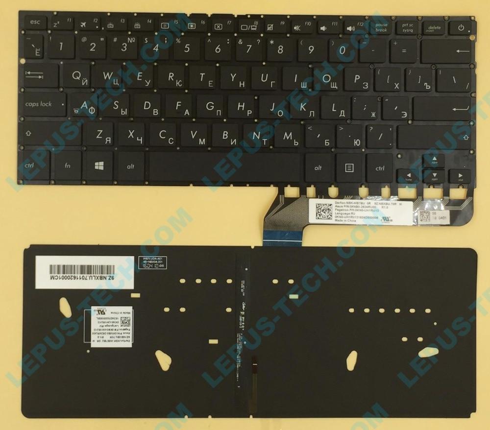 Ruロシアレイアウトバックライトキーボードasus UX360 UX360UAバックライトキーボード  グループ上の パソコン & オフィス からの 交換用キーボード の中 1