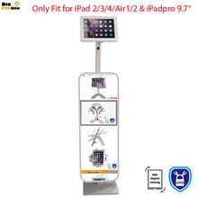 Pill laptop Anti-Theft show flooring stand match for iPad floor HUAWEI holder stand metallic case body safety lock holder market