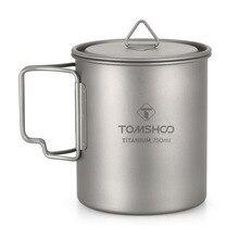 TOMSHOO 750ml Titanium Water Mug with Lid and Foldable Handle