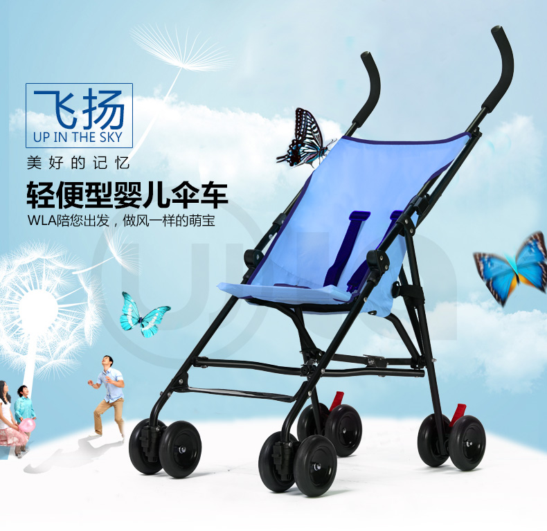 Baby stroller light folding summer portable car umbrella simple baby child the 4runner shock bb baby small car