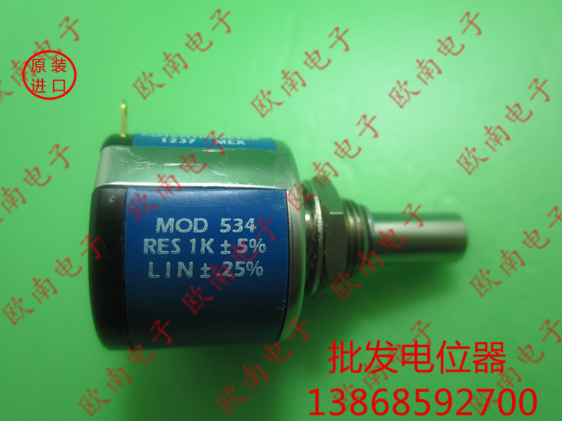 [VK] MOD534-11103 spectrol importé 1K 10K multi-tours 10 tours potentiomètre