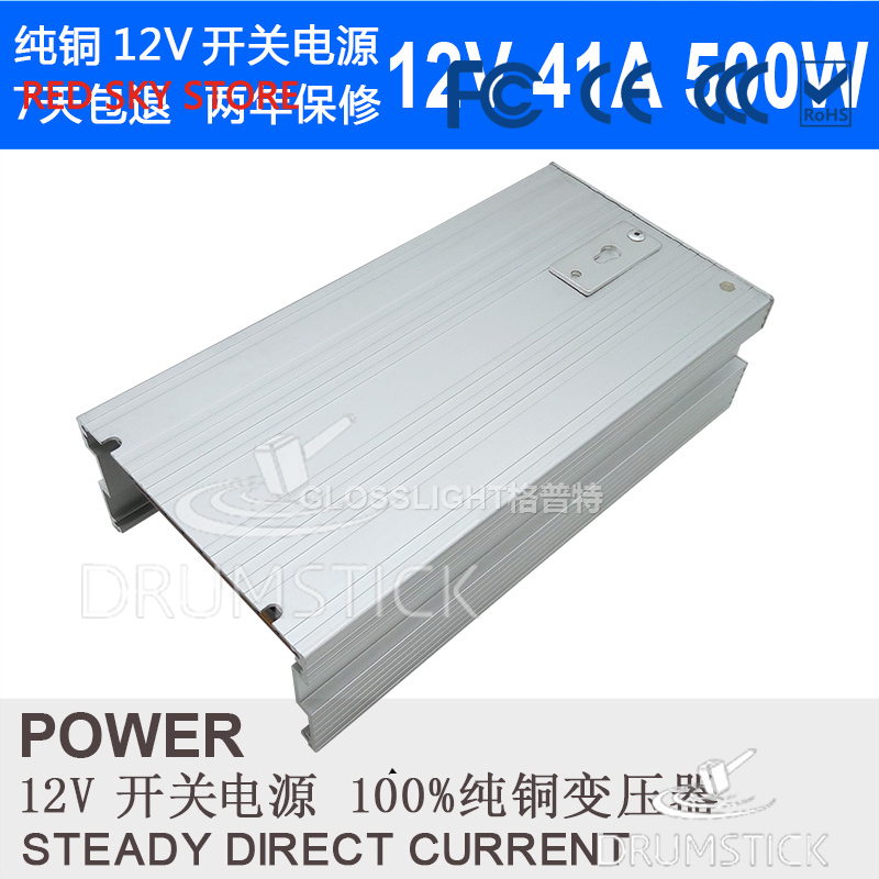 Factory direct LED switching power supply 12V 40A 500W lamp with light box monitor 12V500W power transformer