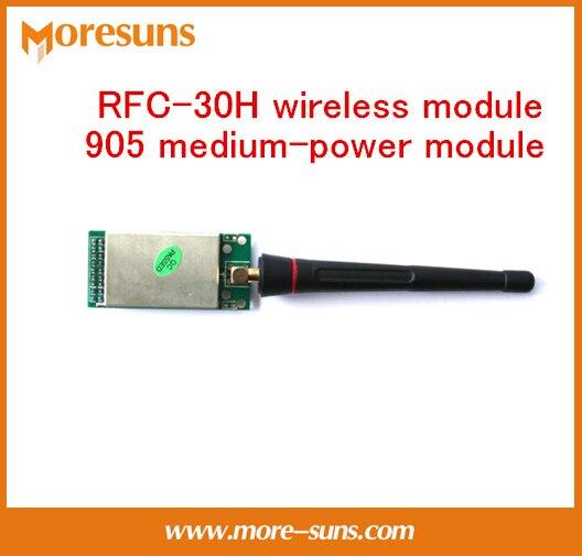 Free Ship 2PCS RFC-30H wireless module with shielding case anti-jamming long distance penetrating well 905 medium-power module