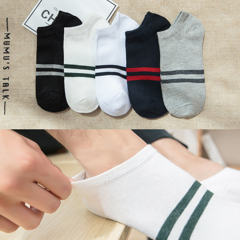 Socks Men Ankle Cotton Summer Short Striped Sneaker Calcetines Antideslizante Hombre Coolmax Street Fashion Pack 5 Pairs