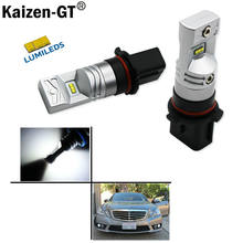 2pcs 6000K Xenon White Powered By Luxeon SH23W LED Replacement Bulbs For 2010 and 2011 Mercedes W212 C207 A207 E350 E550(China)