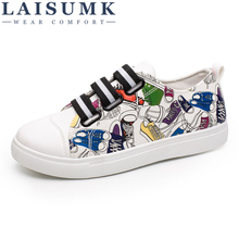 LAISUMK Brand Mens Vulcanized Shoes Men Canvas Spring And Autumn Slip On Sneaker For Man