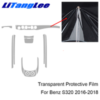 Litanglee For MERCEDES S Class S320L 2016 2018 Interior Refit Sticker Full Set Transparent Protective Film