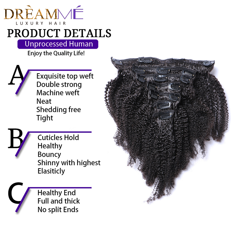 afro kinky curly hair clip in human hair extension  (6)