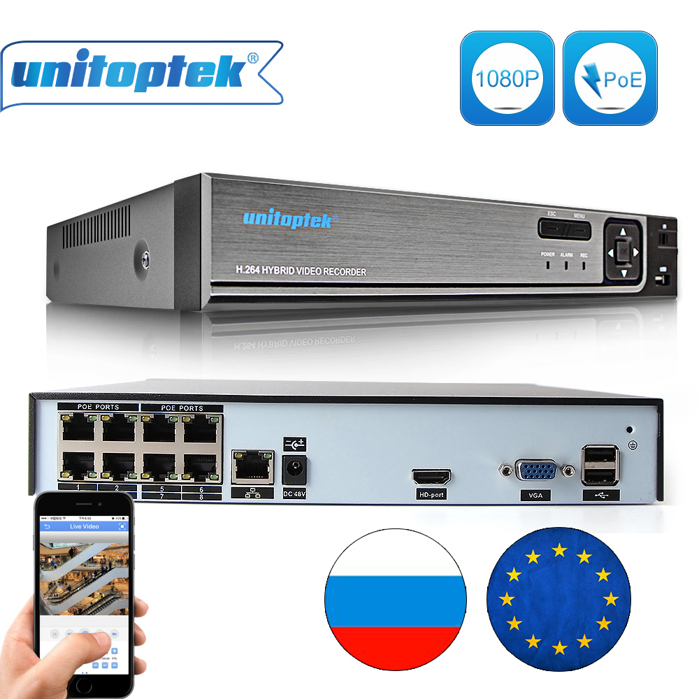 H.264 CCTV NVR 48V PoE 8CH 1080P 720P Surveillance Security CCTV Video Recorder 8 Ports PoE P2P ONVIF Motion Detect IP Cam NVR h 265 h 264 8ch 48v cctv poe nvr ip camera security surveillance cctv system p2p onvif 4 5mp 8 4mp hd network video recorder