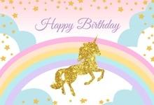 Laeacco Happy Birthday Golden Unicorn Rainbow Cartoon Scene Baby Backgrounds Photography Photographic Backdrops For Photo Studio