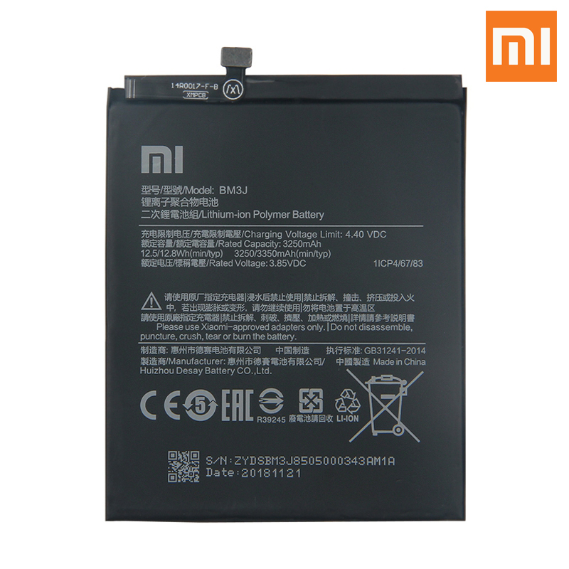 Image 2 - Xiao Mi Original Replacement Phone Battery BM3J For Xiaomi 8 Lite MI8 Lite Authenic Rechargeable Battery 3350mAh-in Mobile Phone Batteries from Cellphones & Telecommunications