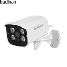 GADINAN H.265 1080P HI3516CV300 2.0MP 4pcs Array Leds IP Camera ONVIF Waterproof Outdoor IR CUT Night Vision P2P Plug and Play