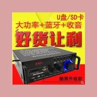 2018ミニスピーカーパワーアンプカードuディスクラジオdc 12v220v bluetoothパワーアンプYJA-253