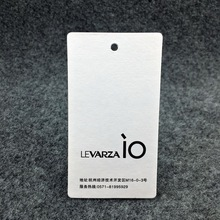 Custom 5*9cm coated paper card hang tags