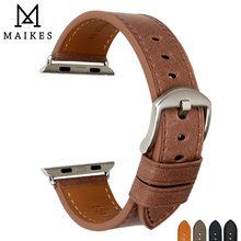 Ремешок из натуральной кожи для apple watch 44 мм 42 40 38