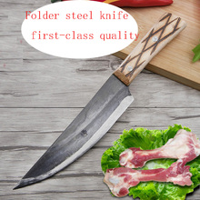 High quality 8inch Utility Chef Knives Imitation Damascus steel Santoku kitchen Sharp Cleaver Slicing Gift Knife
