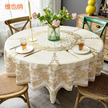 European-style PVC round tablecloth, waterproof and oil-proof disposable gilt table cloth, large tablecloth for home