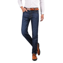 Men Slim Straight Denim Jean Spring And Autumn High Quality Fashion Male Pants Dark Blue Casual Mens Jeans