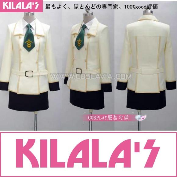 New Arrivel  Code Geass CC school uniform Cosplay costume