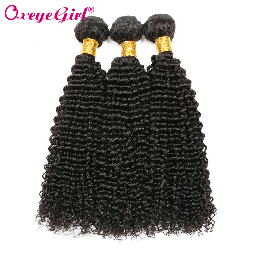 Oxeye girl 3 bundle deals Afro Kinky Curly Human Hair Bundles Non Remy Hair Extensions Peruvian