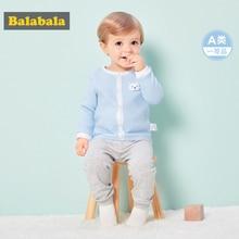 Balabala младенческой для маленьких мальчиков для маленьких девочек Мягкий хлопок контрастных цветов Trimed футболки с длинными рукавами с застежкой для новорожденных РЕБРИСТАЯ МАНЖЕТА