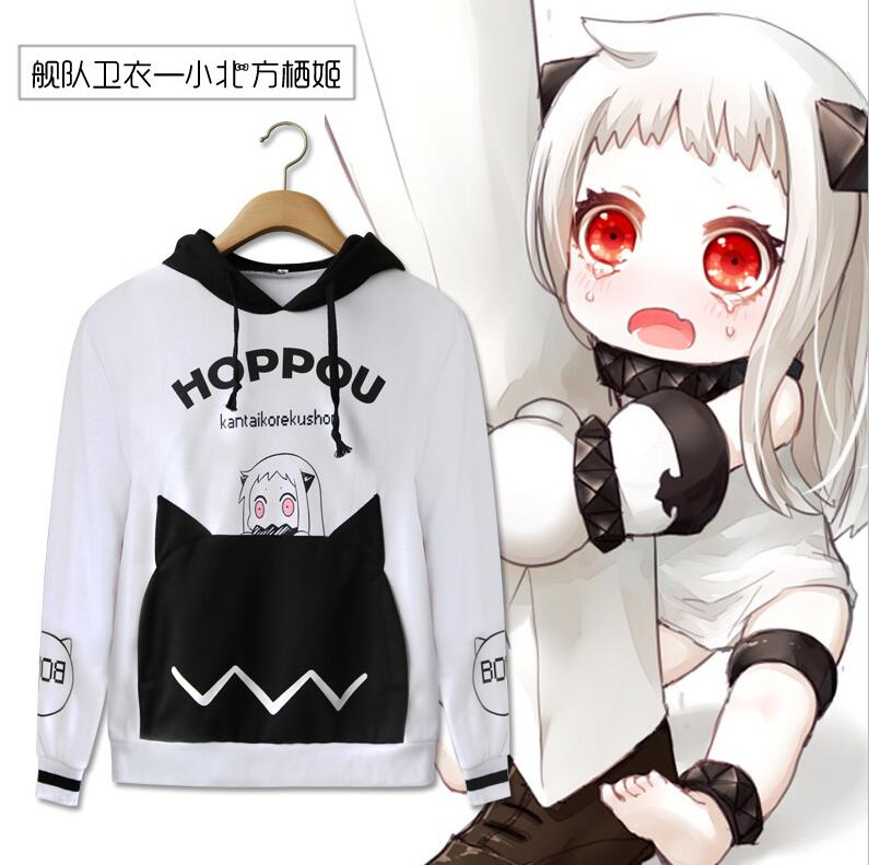 Anime Kantai Collection Hoodie Cosplay Costumes Hoppou Seiki Hooded Pullover Fleece Daily Sweatshirts Casual Jacket