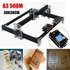 A3 30 X 38CM 2500MW DC 12V DIY Blue Laser Engraving Machine Mini CNC Desktop Wood